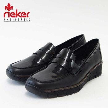 rieker リーカー 53732 ブラック天然皮革のローファー「靴」