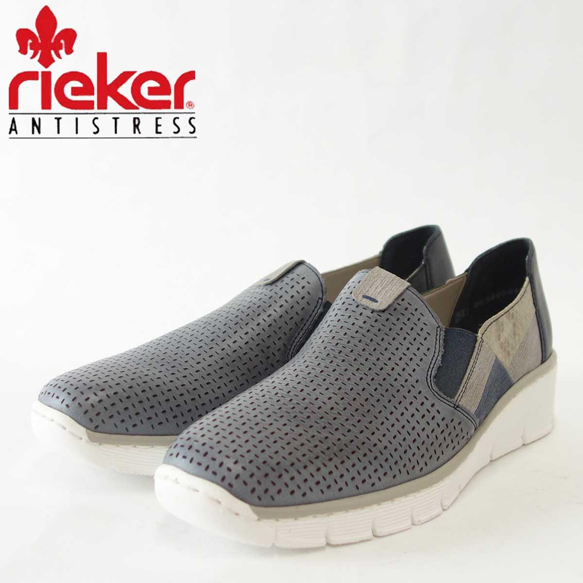 rieker リーカー 53757 12 ブルーコンビ上質レザーのスリッポンシューズ「靴」