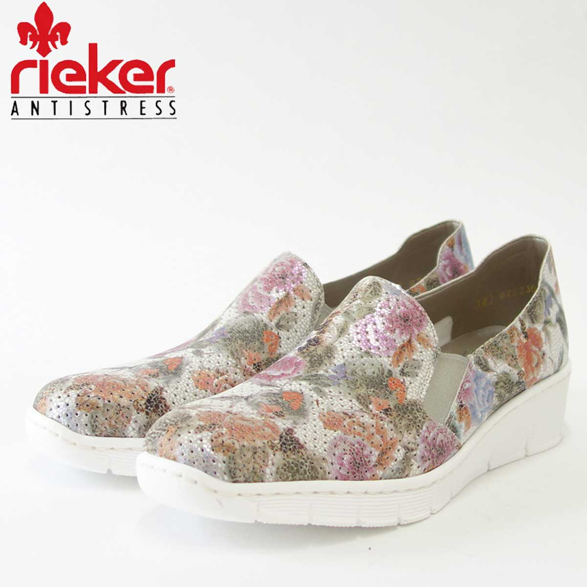 rieker リーカー 537A5-90 マルチ(レディース)クッション性の良いお洒落スリッポンシューズ「靴」