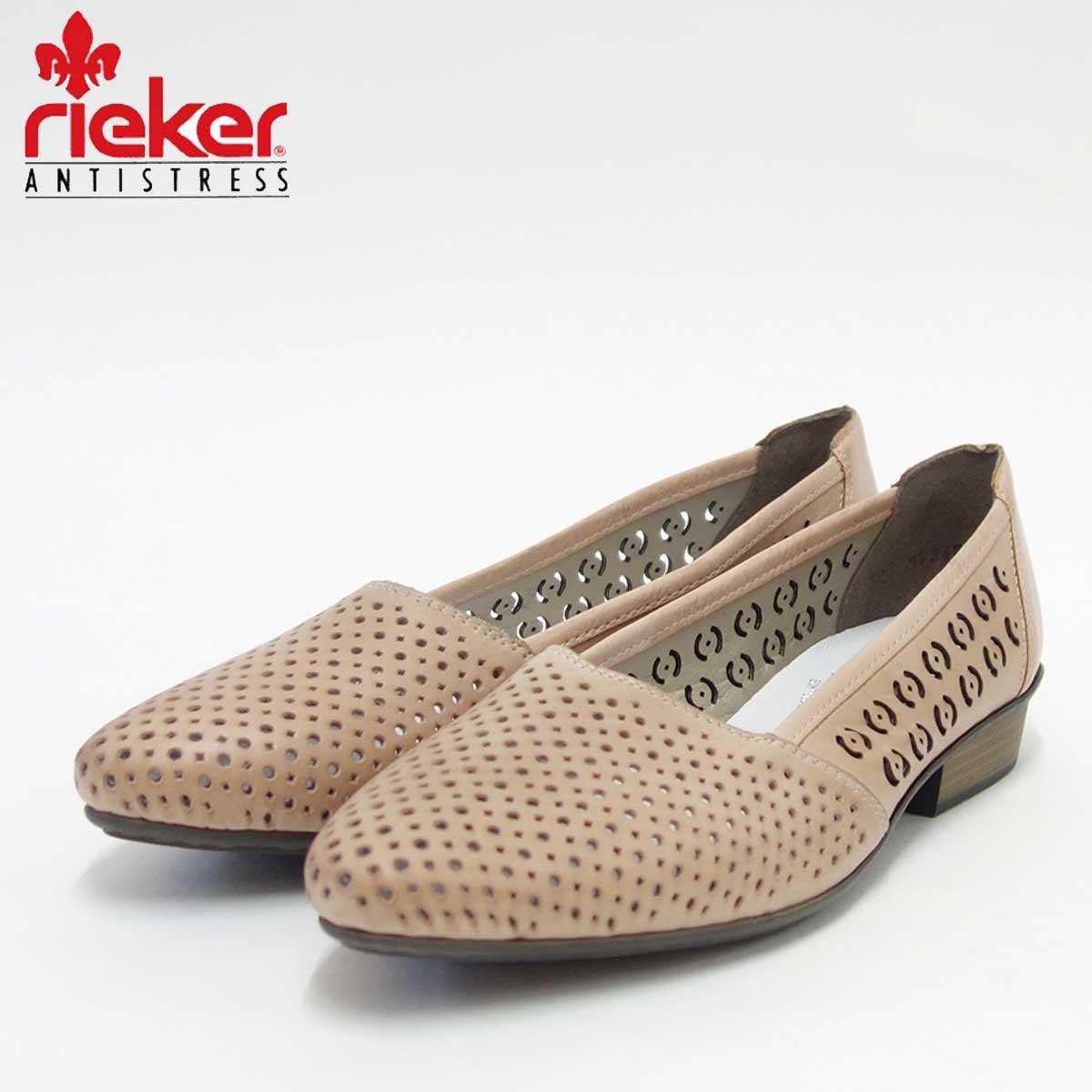 rieker リーカー 58255 32 ピンクベージュ rosa (レディース)クッション性の良いお洒落カッターシューズ「靴」