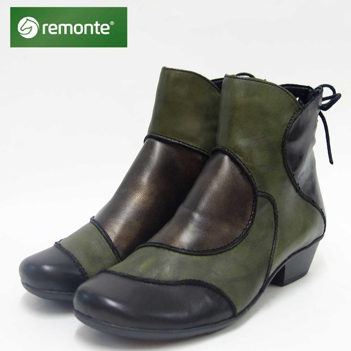 REMONTE レモンテ 7380 グリーンコンビお洒落で履き良いショートブーツリーカーの姉妹ブランド「靴」