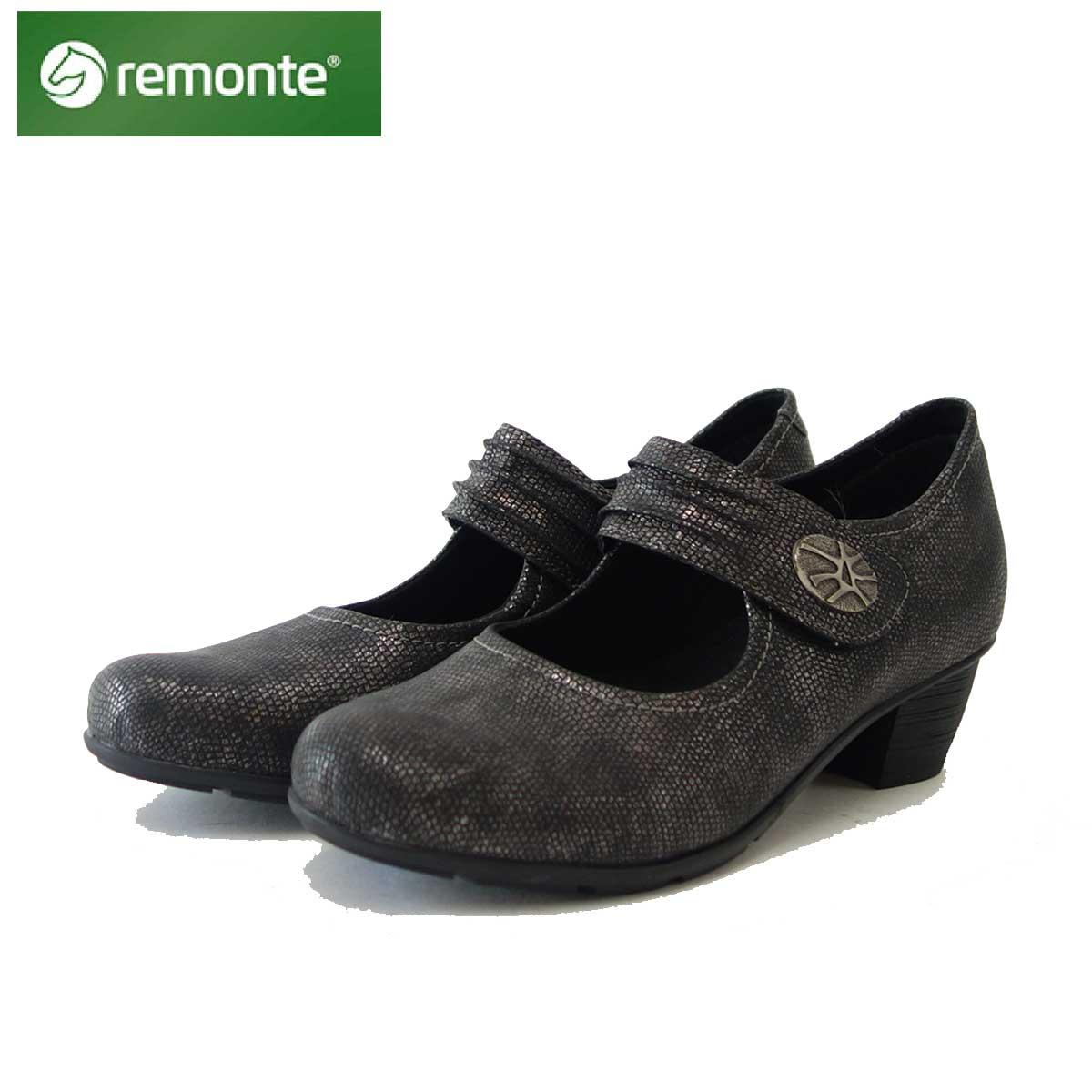 レモンテ REMONTE 7500 90 シルバー/プラチナ お洒落で履き良いストラップパンプス「靴」