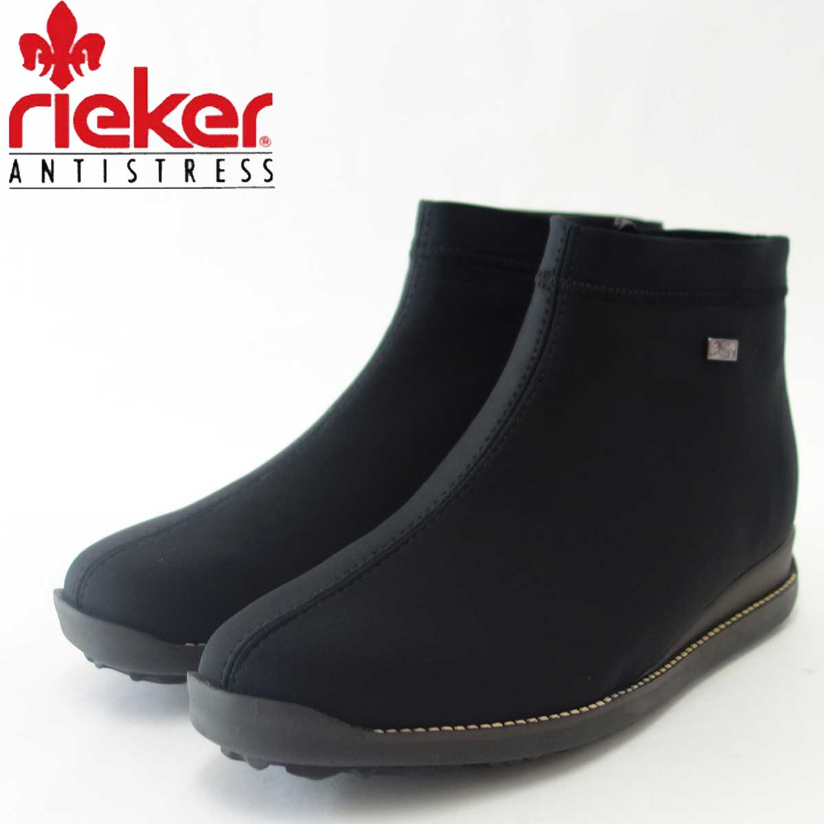 rieker リーカー 98251 ブラックお洒落で履き良い防水&防寒ブーツストレッチ&防水素材のアンクルブーツ「靴」
