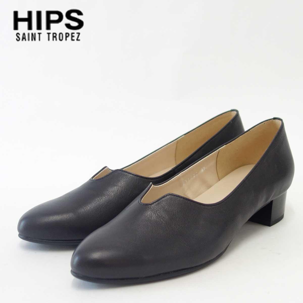 HIPS ヒップス 231283 ブラック甲が深めのデザインパンプス(日本製)ナチュラルでシンプルなデザイン「靴」