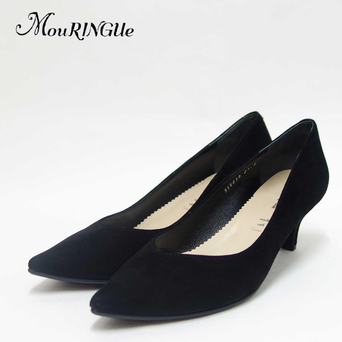 MouRINGUe ムラング Eva 50516034 ブラックスエード (5cmヒール)ポインテッドトゥパンプス(日本製)「靴」