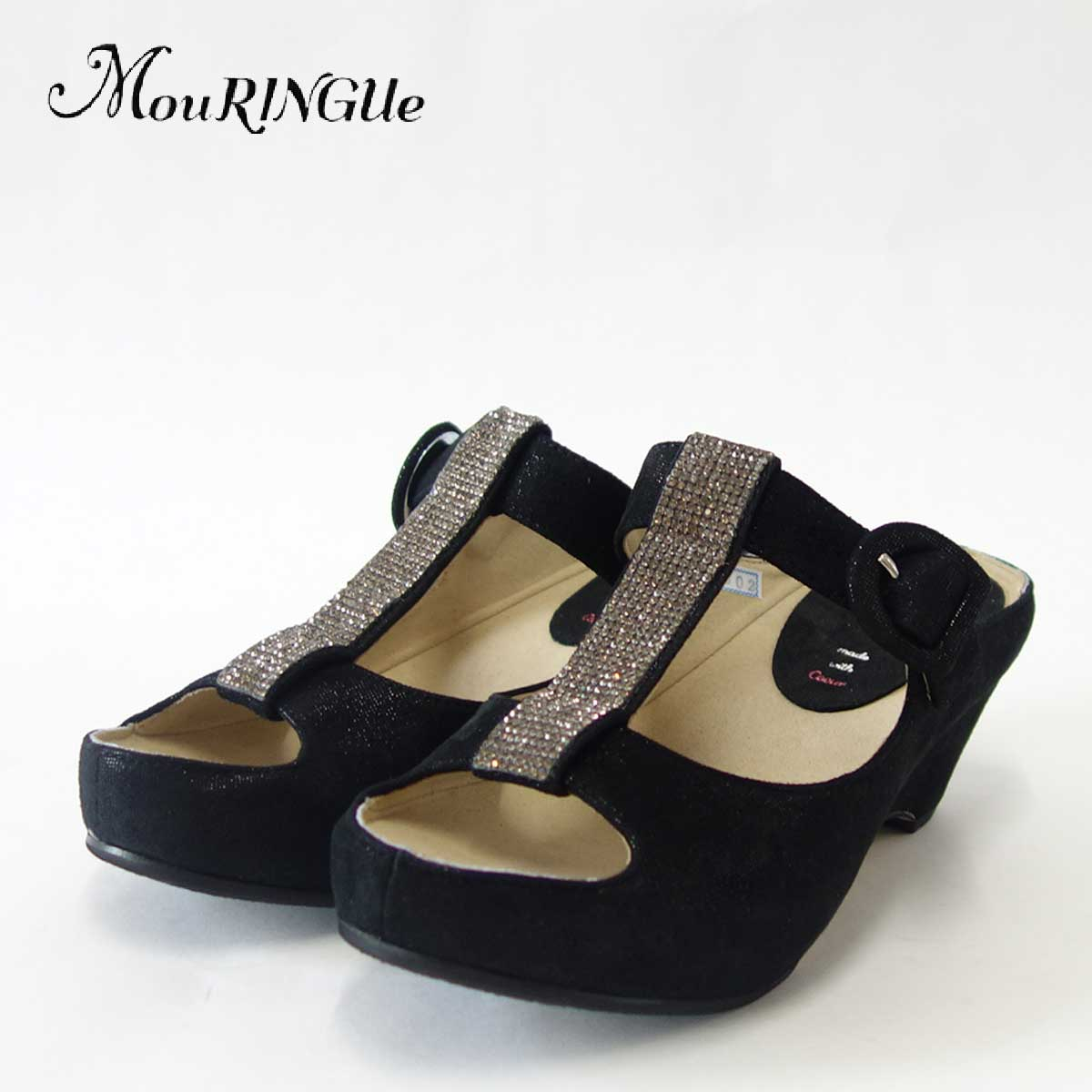 『MouRINGUe ムラング』Coeur568002 ブラック(日本製)快適クッションミュール「靴」