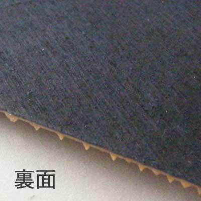 《メール便可》靴底のスベリ止め(修理用)シートカナダシート(Sサイズ) ソール用ゴムシート17cm×23cm(1足用)