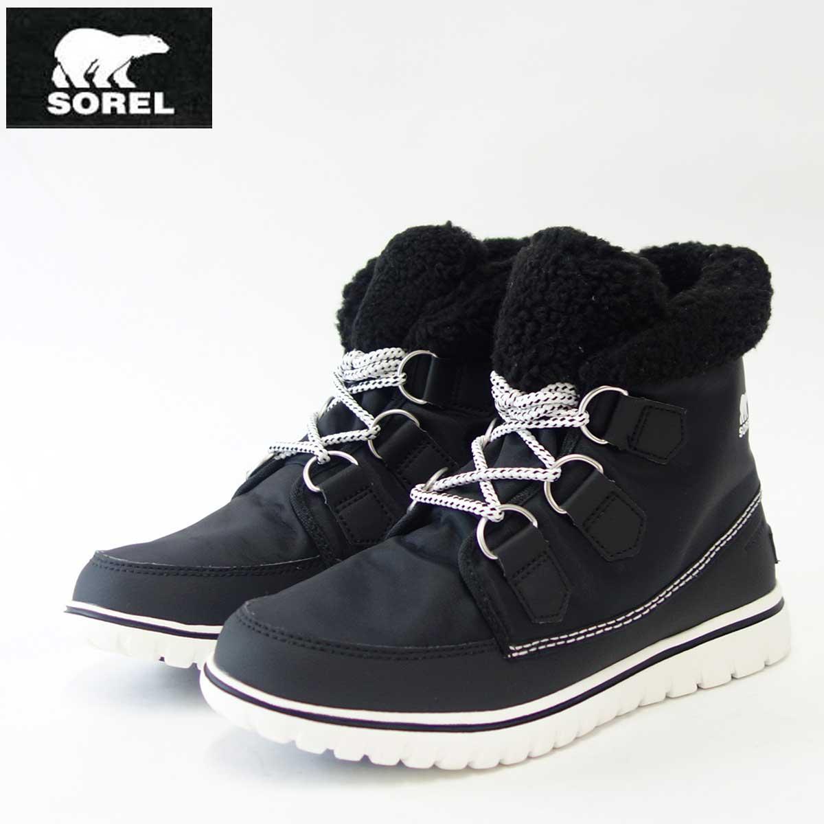 【SOREL ソレル】NL 2297(レディース)コージーカーニバル:ブラック (011) 保温性・撥水性抜群の快適ウィンターブーツ「靴」