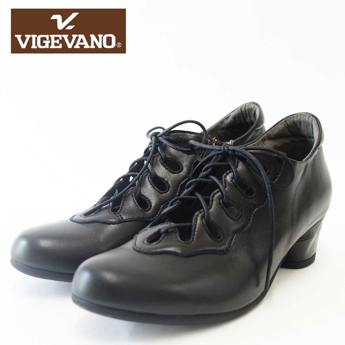 VIGEVANO ビジェバノ 7555 ブラック(日本製)ゆったり4E レースアップシューズ上質な天然皮革が優しく包み込みます「靴」