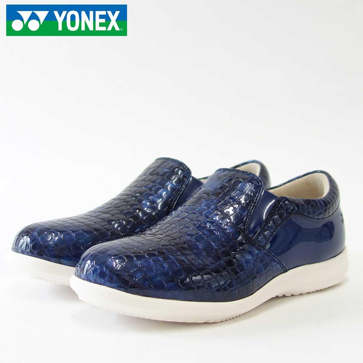 YONEX ヨネックス LC91 クロコダイルブルー (レディース)軽い疲れにくいウォーキングシューズ「靴」
