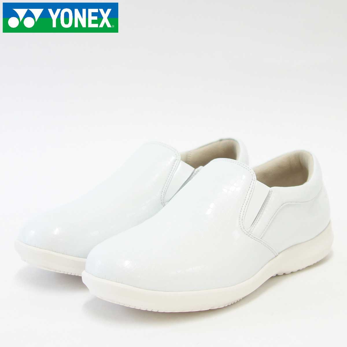 YONEX ヨネックス LC91 クロコダイルホワイト (レディース)軽い疲れにくいウォーキングシューズ「靴」