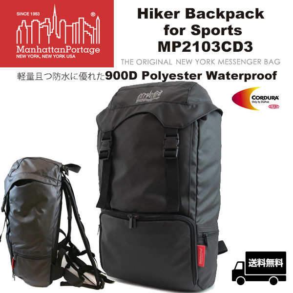 Manhattan Portage マンハッタンポーテージ Hiker Backpack for Sports MP2103CD3