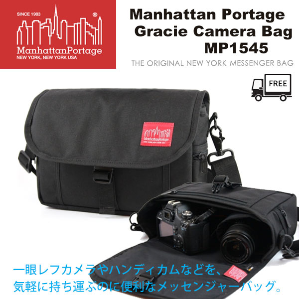 Manhattan Portage マンハッタンポーテージ Gracie Camera Bag MP1545