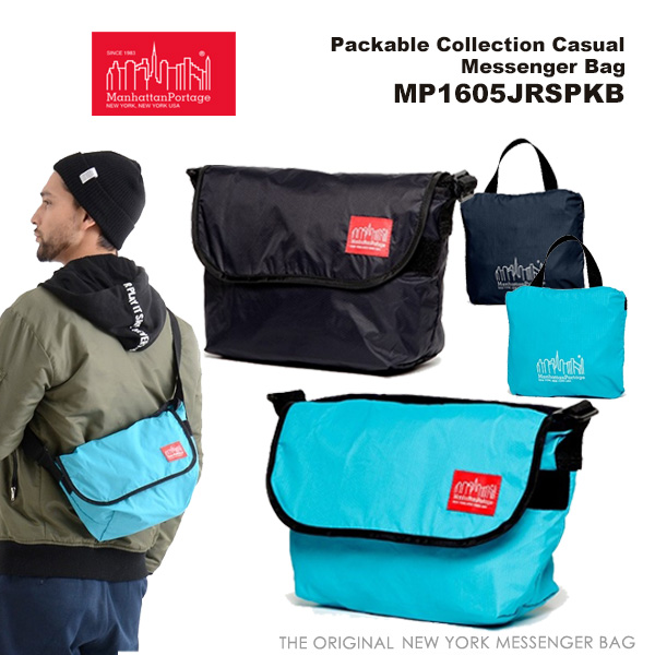 Manhattan Portage マンハッタンポーテージ Packable Collection Casual Messenger Bag MP1605JRSPKB