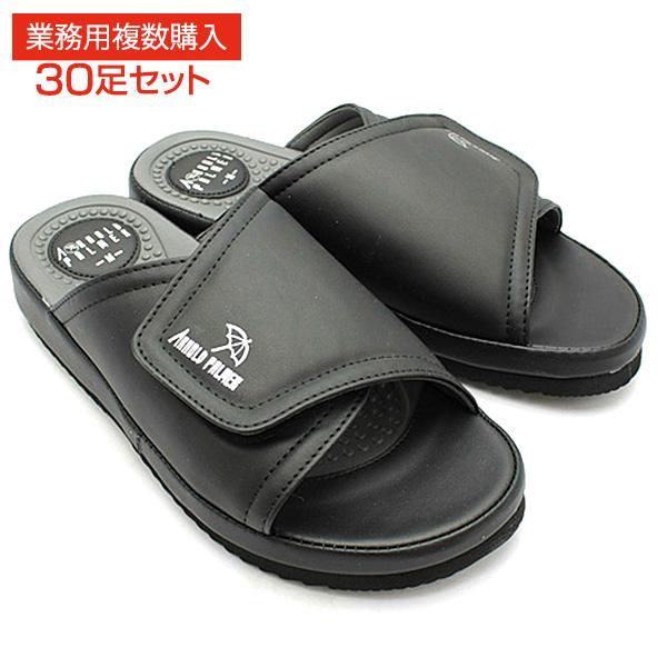 業務用複数特価商品 アーノルドパーマー AP2301 ※30足セット メンズ サンダル 24.0cm-27.5cm