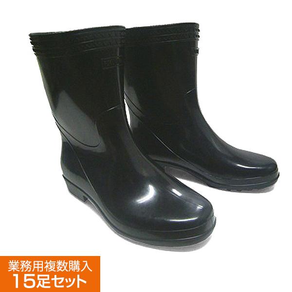 業務用複数特価商品 軽快長P-C ※15足セット 一般作業用長靴 福山ゴム工業 24.0cm-28.0cm