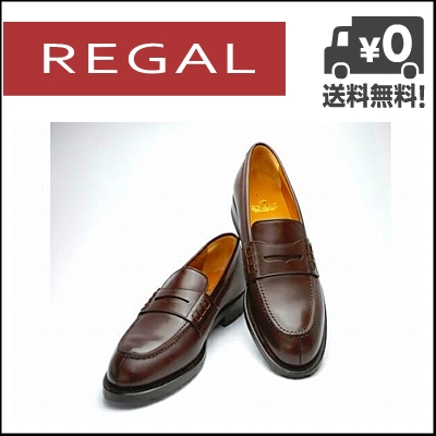 リーガル ビジネスシューズ 靴 メンズ ローファー 3E JE02AH ダークブラウン【メンズクリアランス】