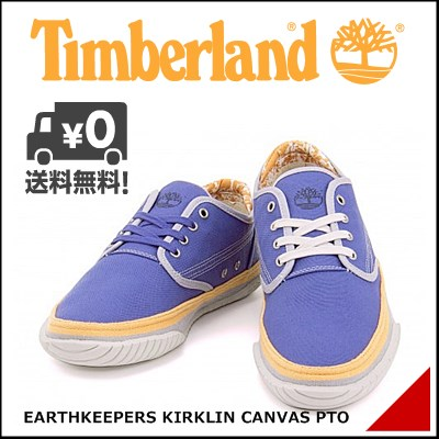 Timberland men's sneaker casual shoes Earthkeepers Kirklin canvas PTO Timberland EARTHKEEPERS KIRKLIN CANVAS PTO 9451B light blue / orange