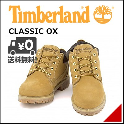Timberland men's Oxford Shoes Boots casual outdoor waterproof rain snow shoes Classic Oxford CLASSIC OX Timberland 73538 Wheaton back