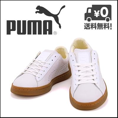 puma court star animal