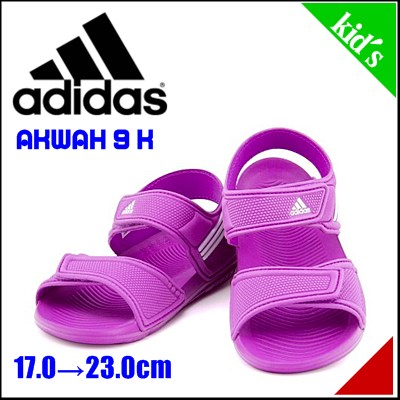 阿迪达斯女人的孩子男人的孩子小孩小孩鞋supotsusandaruberukuroakuwa AKWAH 9 K adidas B39856闪光粉红/跑步白/闪光粉红