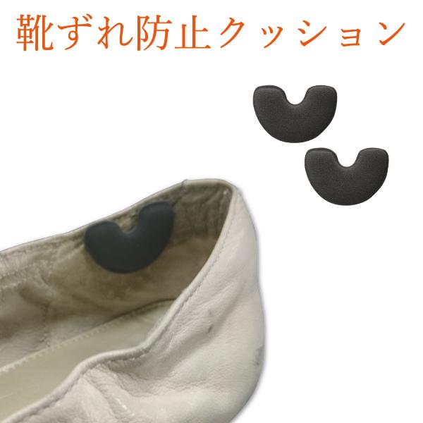 親指 小指 かかと などピンポイントの靴ずれに メール便 女性用 衝撃吸収 靴擦れ パッド 指 履き口 Shoesfit.com あす楽 クッション 毎週更新 レディース 靴ずれ防止 ネコポス 激安価格と即納で通信販売 圧迫 日本製 摩擦 ポイント