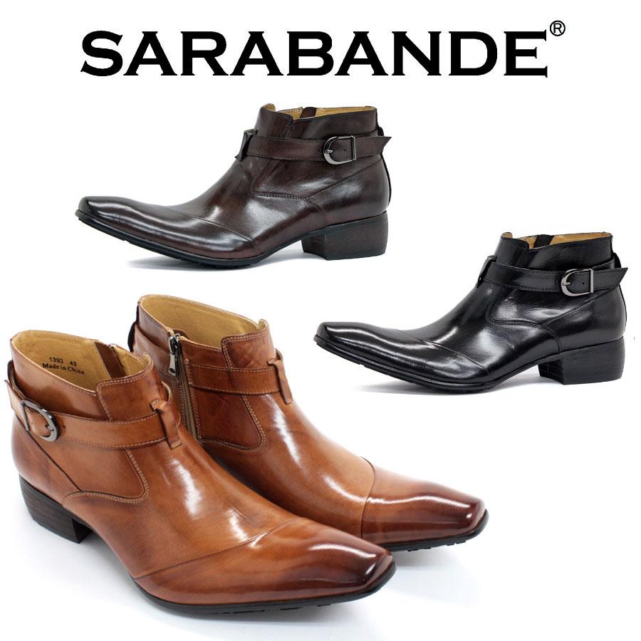 ビジネスシューズ メンズブーツ 靴バッファローレザーベルトサイドジップ 1393 SD4695827 【MS】【Y_KO】【P10】 【ren】