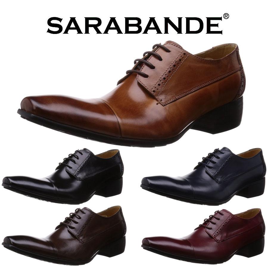 ビジネスシューズ メンズ 靴 ストレートチップ SARABANDE 96-1380 SD3552331【MS】【Y_KO】【csv160405】【P10】 【ren】