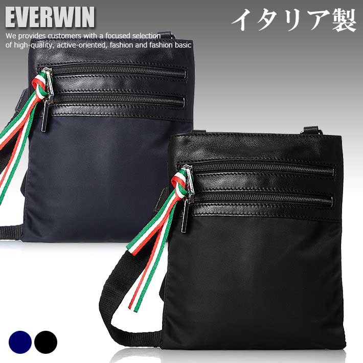 エバウィン EVERWIN サコッシュ イタリア製 ナイロン 軽量 コンパクト ショルダーバッグ バッグ メンズ 22112 SD5646315 【Y_YI】■180117