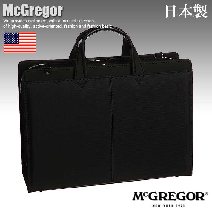 日本製 マックレガー McGregor ショルダーバッグ 2WAY ビジネスバッグ バッグ メンズ 21864 SD3733166 【Y_YI】■180117