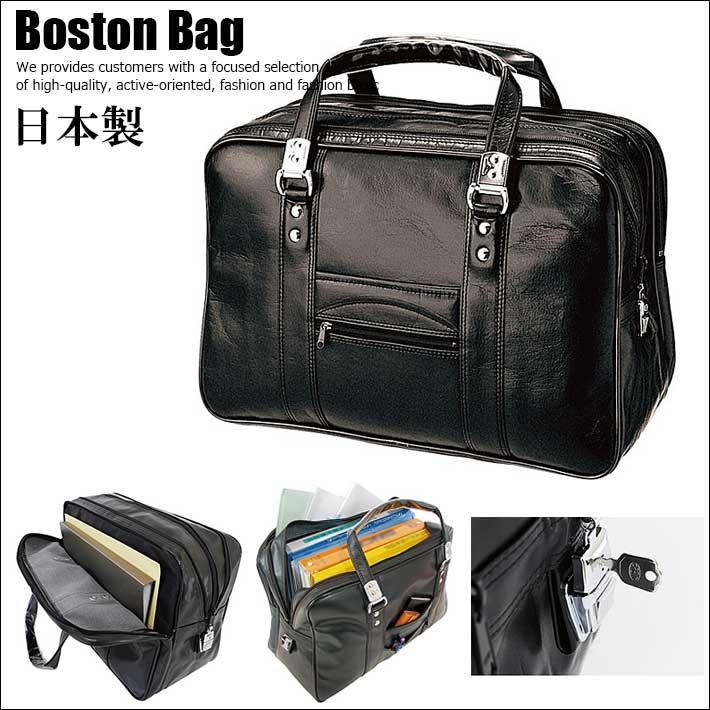 日本製 B4 ボストンバッグ ビジネス バッグ メンズ レディース 04-0092 SD2657828 【SD】■180401