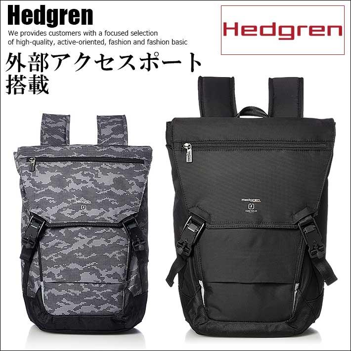 Hedgren ヘデグレン 正規品 リュックサック デイパック バックパック アクセスポート搭載 リュック メンズ HLINK04 SD6079598 【YI】 180518