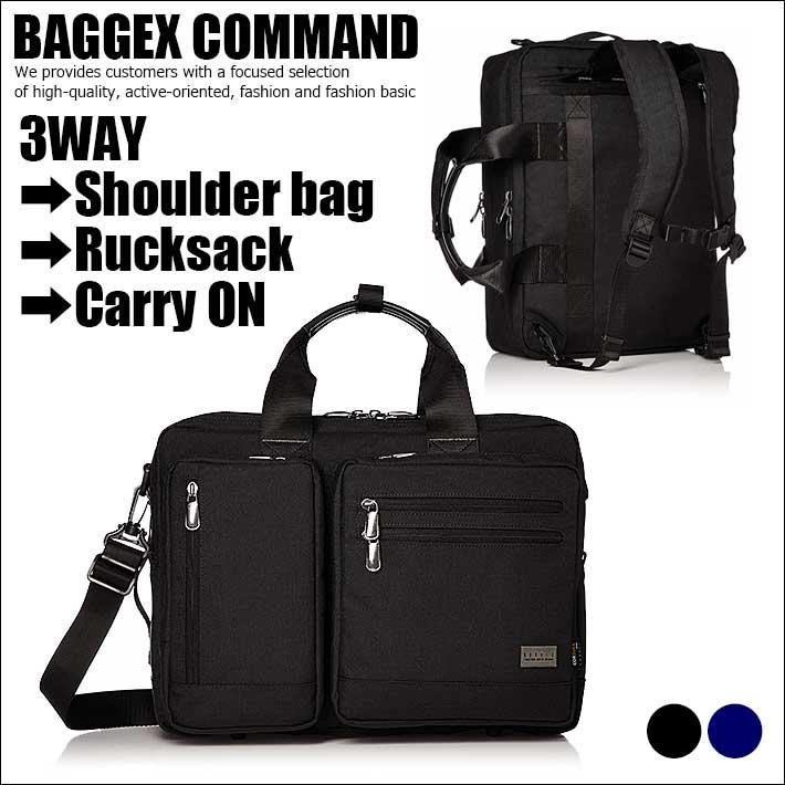 BAGGEX COMMAND パジェックス コマンド 23-5603 ショルダーバッグ ビジネスバッグ リュックサック キャリーオン機能 コーデュラナイロン 3WAY B4対応 メンズ SD6227385 UNO 180806