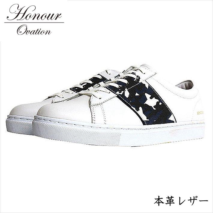 スニーカー メンズ ブランド 本革 レザー シューズ 靴 メンズ Honour Ovation アナーオベーション デニム カモフラージュ 迷彩 4040 RE Y_KO 181120