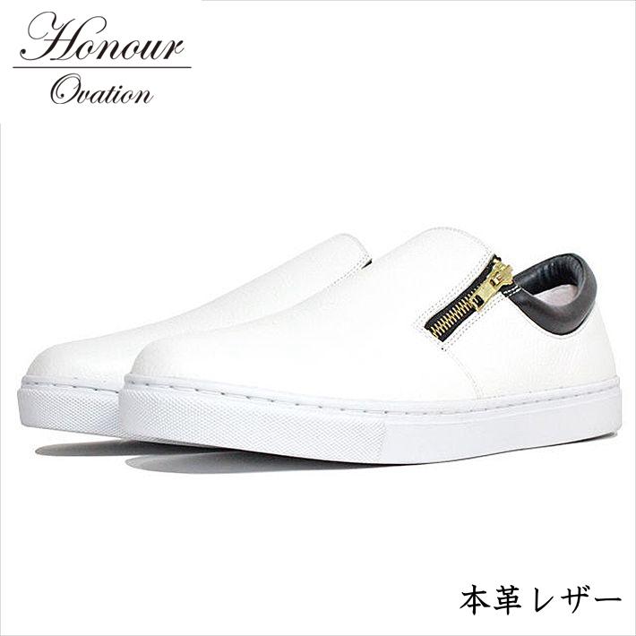 スニーカー スリッポン メンズ ブランド 本革 レザー シューズ 靴 メンズ Honour Ovation アナーオベーション ホワイト 白 3000 RE Y_KO 181120