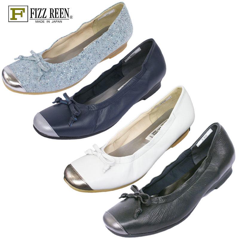【送料無料】《FIZZ REEN フィズリーン》 390ゆったり幅のEEE 年間通して履けるおしゃれフラットです