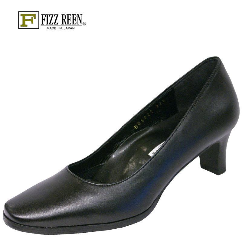 【送料無料】《FIZZ REEN フィズリーン》 5025『FIZZ REEN 魅せるデザインとはきごこちの良さで信頼の日本製レディースシューズ・ブランド』5センチヒールの履きやすいプレーンパンプス
