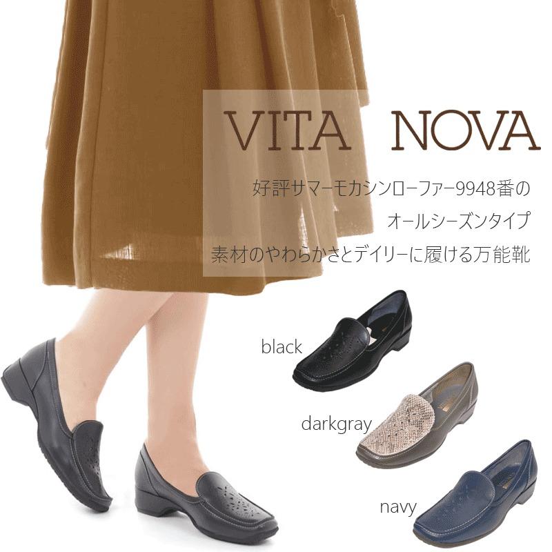 【送料無料!】《VITA NOVA ヴィタノーバ》 9938・9958 新しいライフスタイルを提案するレディースシューズ・ブランドゆったり幅のEEE 甲のパンチングがかわいい♪