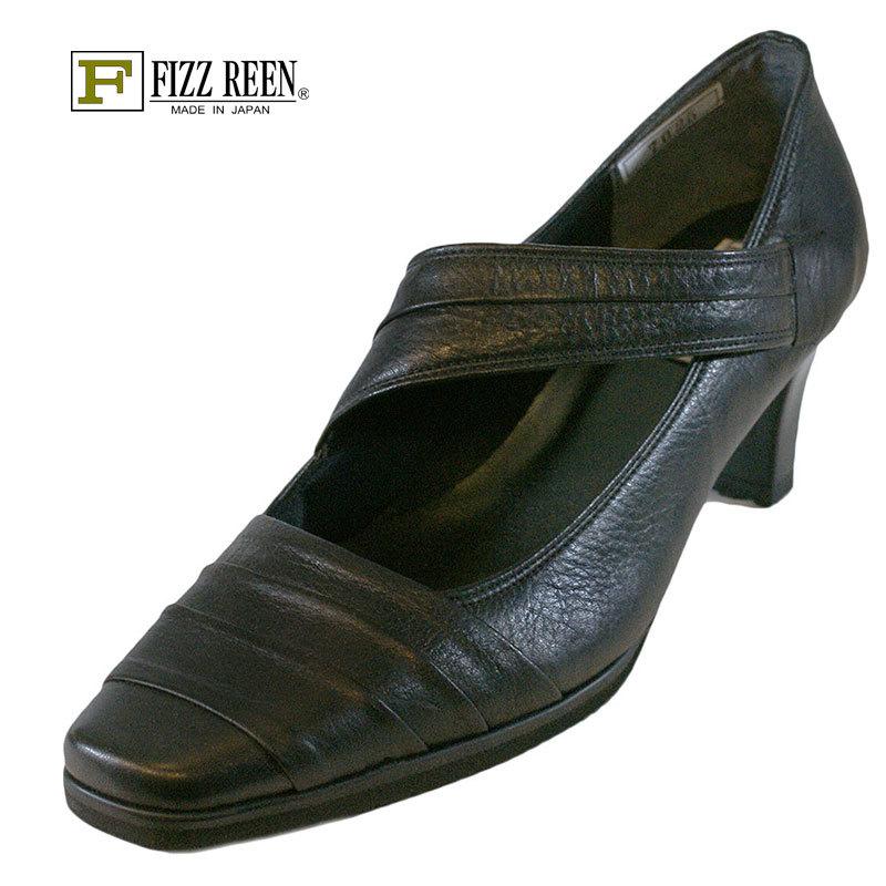 【送料無料】《FIZZ REEN フィズリーン》 7025 ブラック『FIZZ REEN 魅せるデザインとはきごこちの良さで信頼の日本製レディースシューズ・ブランド』FIZZ REENのホールド感抜群のはきやすい人気パンプスです