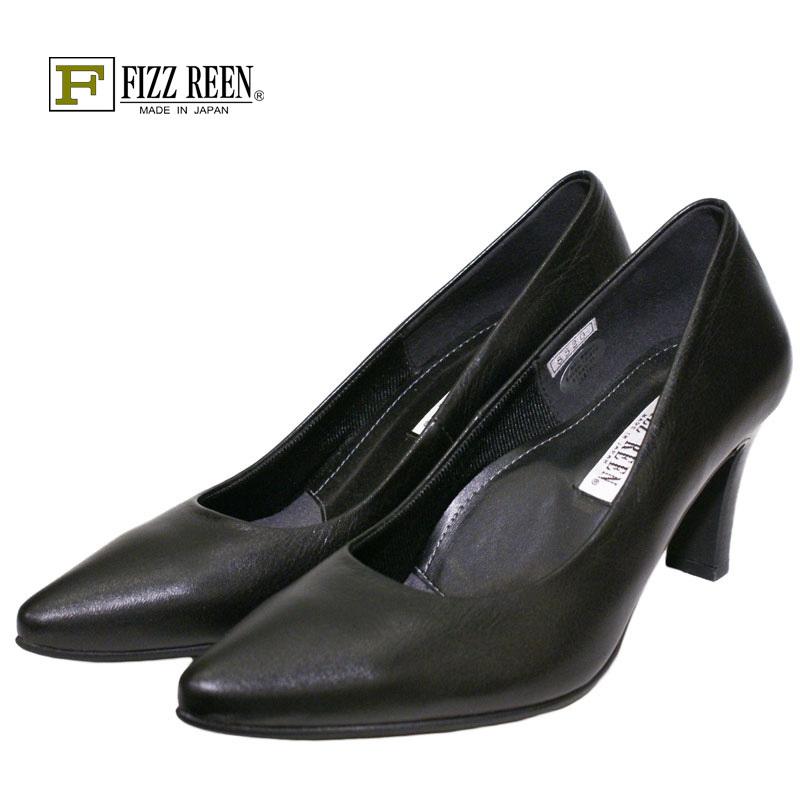 【送料無料】《FIZZ REEN フィズリーン》 8520 ブラック『FIZZ REEN 魅せるデザインとはきごこちの良さで信頼の日本製レディースシューズ・ブランド』 細めのシルエットなのにはきやすい!ポインテッドトゥのスタイリッシュパンプスです