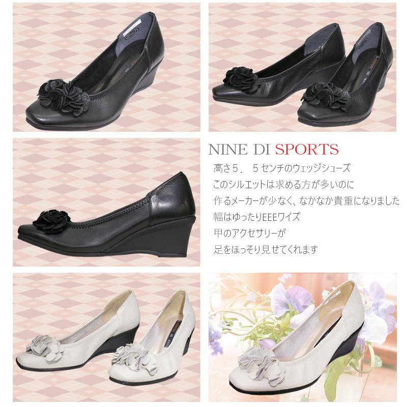 【新色入荷!】《NINE DI SPORTS ナインディスポーツ》2560合わせやすさと履き心地の良さがコンセプトの日本製レディースシューズ・ブランド軽くて滑りにくいウレタン製ウェッジソールのタウンシューズです