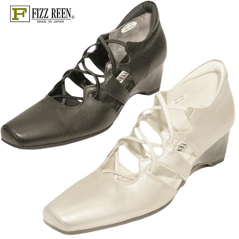 【23.0cm】【23.5cm】【24.0cm】【送料無料】《FIZZ REEN フィズリーン》 7362 ブラック ベージュ『FIZZ REEN 魅せるデザインとはきごこちの良さで信頼の日本製ブランド』心地よさとデザインを両立させたゴムレースがポイントのサマーアイテムです