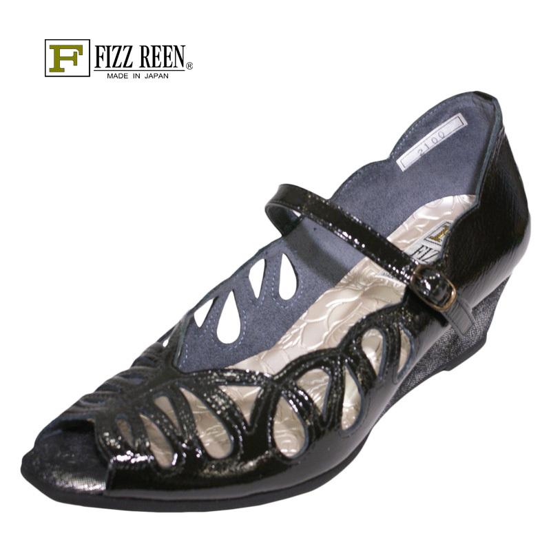 【24.5cm】【送料無料】《FIZZ REEN フィズリーン》2100『FIZZ REEN 魅せるデザインとはきごこちの良さで信頼の日本製レディースシューズ・ブランド』洗練されたエナメルサマーカジュアルです