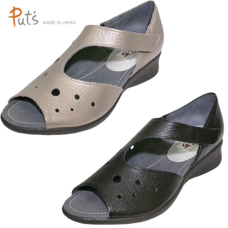 【24.0cm】【送料無料】《Put's プッツ》5322  Put'sは足もとと人を美しくするレディースシューズ・ブランド ゆったりEEEのオープントゥ