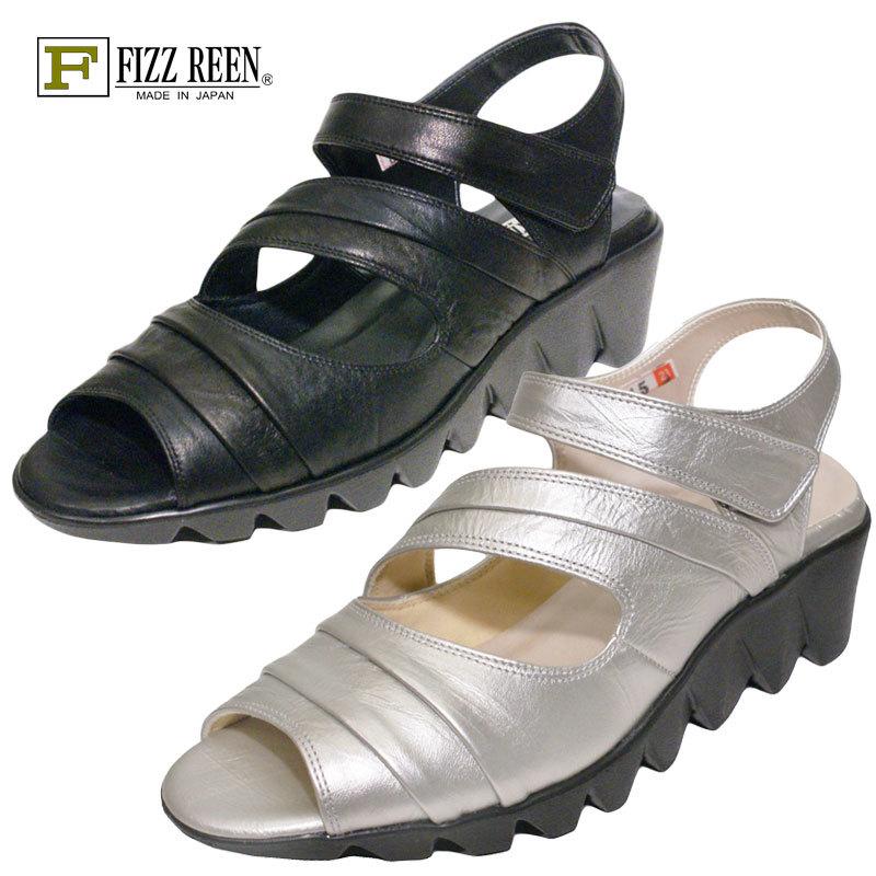 【送料無料】FIZZ REEN フィズリーン 8015 魅せるデザインと歩きやすく痛くならない信頼の日本製レディースシューズ・ブランド ゆったりEEE幅の軽量パイロンソールのラクラクサンダルです