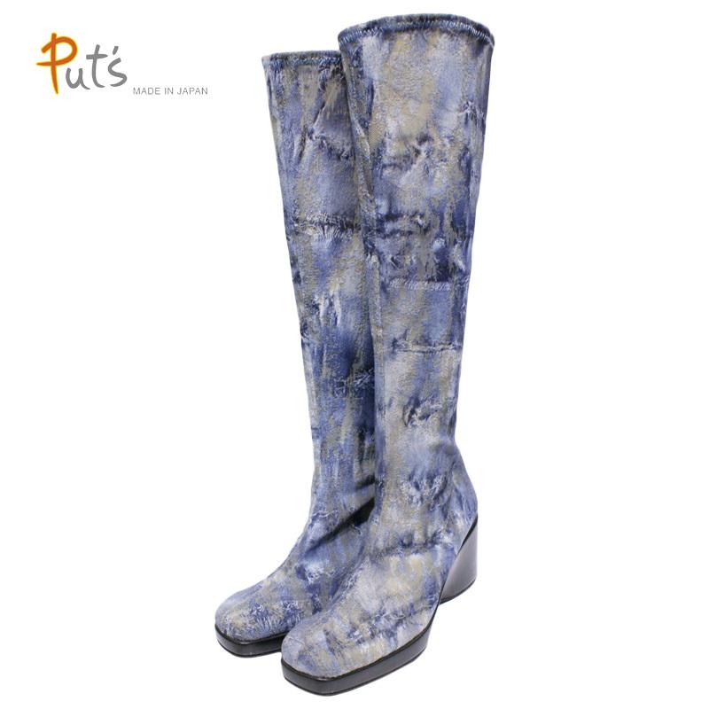 【送料無料】《Put's プッツ》42330 Put'sは足もとと人を美しくするレディースシューズ・ブランド思わずふりかえらせるすてきなブーツです