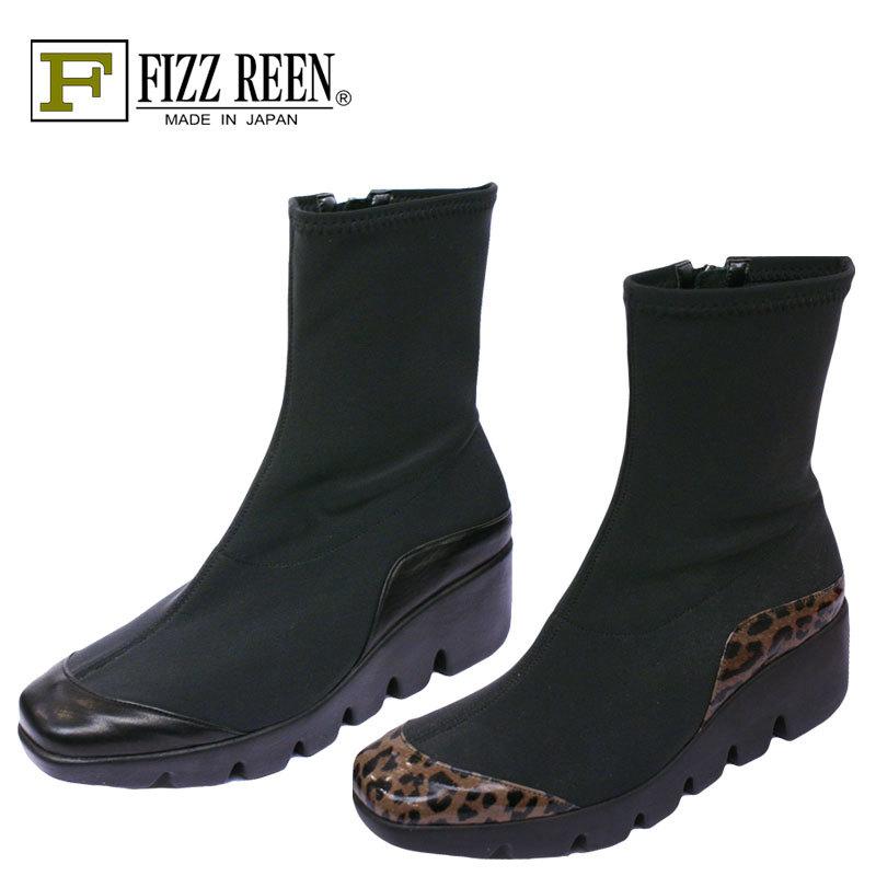 【撥水加工!】《FIZZ REEN フィズリーン》 5024『FIZZ REEN』魅せるデザインとはきごこちの良さで信頼の日本製レディースシューズ・ブランド撥水ストレッチ素材の厚底ブーツです