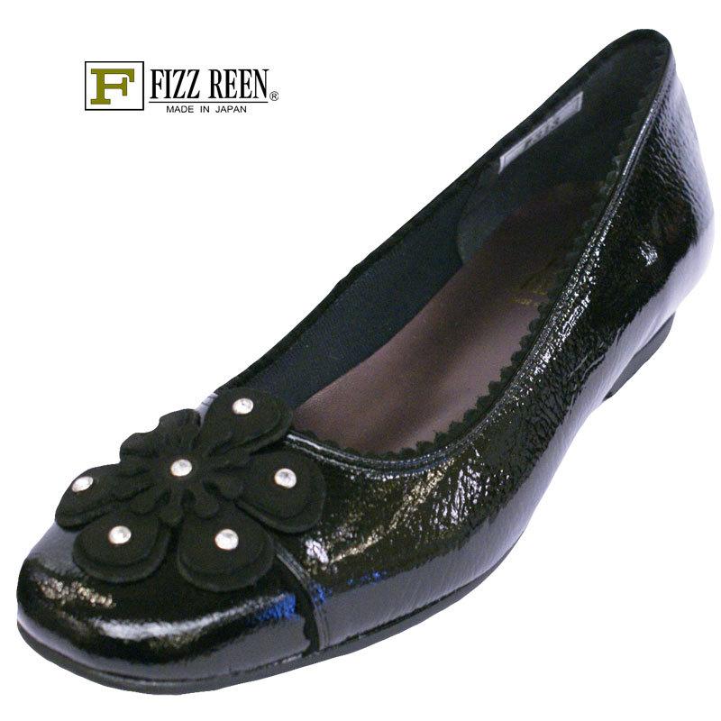 【22.0cm】【送料無料】《FIZZ REEN フィズリーン》 313 『FIZZ REEN 信頼の日本製レディースシューズ・ブランド』EEE 旅行や街歩きに!!ドレスアップもできるおしゃれフラットシューズです♪