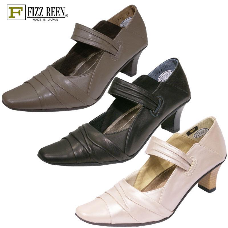 【送料無料】《FIZZ REEN》6827合わせやすさと履き心地の良さがコンセプトの日本製レディースシューズ・ブランドミュールのようにも履ける2WAYパンプスです