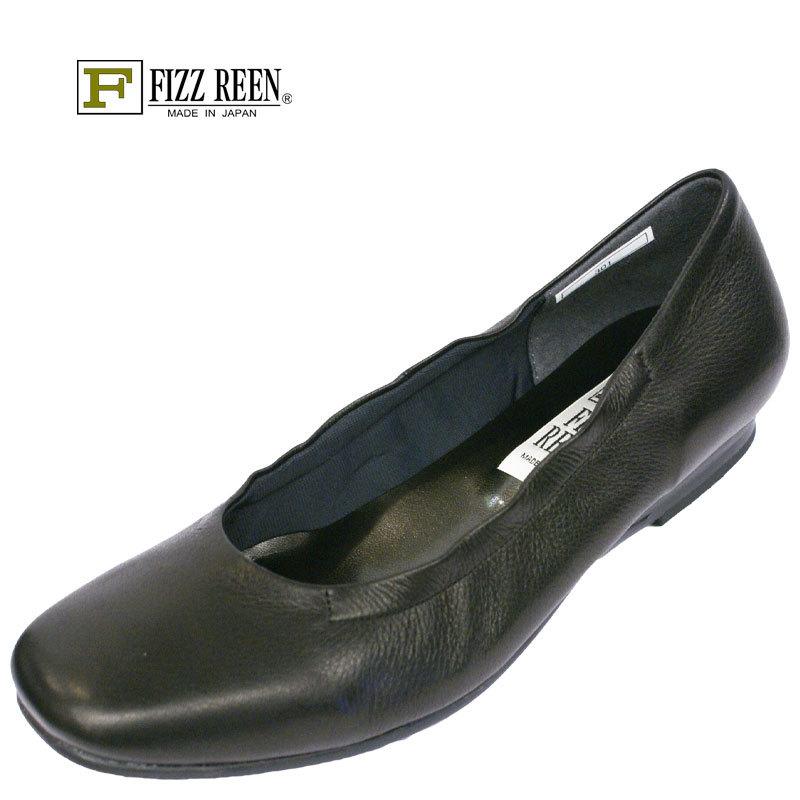 【送料無料!】《FIZZ REEN フィズリーン》 301 魅せるデザインと歩きやすく痛くならない信頼の日本製レディースシューズ・ブランド ゆったり幅のEEE いろいろこなせるサブリナシューズ